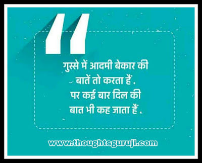 Beautiful Good Morning Quotes is written on this image