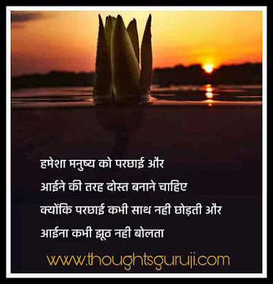 Golden Gud Morning Quotes For Social
