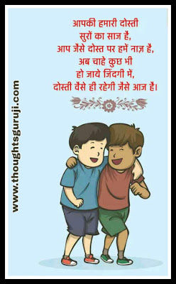 Funny Good Morning Quotes In Hindi is written on this image