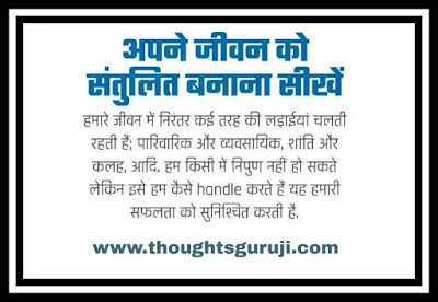 Golden Quotes in Hindi is written on this image