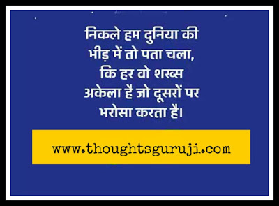 ery Good Morning Quotes In Hindi  is written on this image