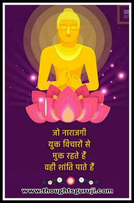 Budda Quotes For Morning Message is written on this image