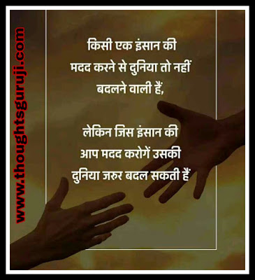 Early Morning Quotes In Hindi is written on this image