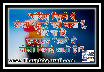 Good Morning Images For Whatsapp In Hindi is Written on this image