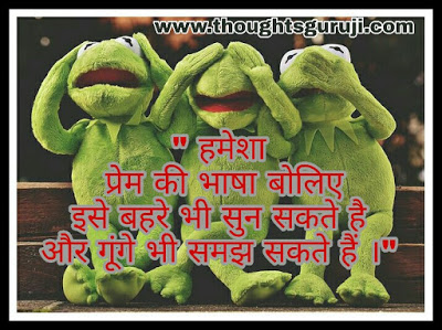 Possitive Good Morning Quotes For Instagram is written on this image