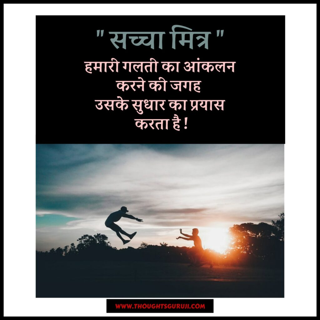 GOOD MORNING QUOTES FOR FRIENDS is written on this image