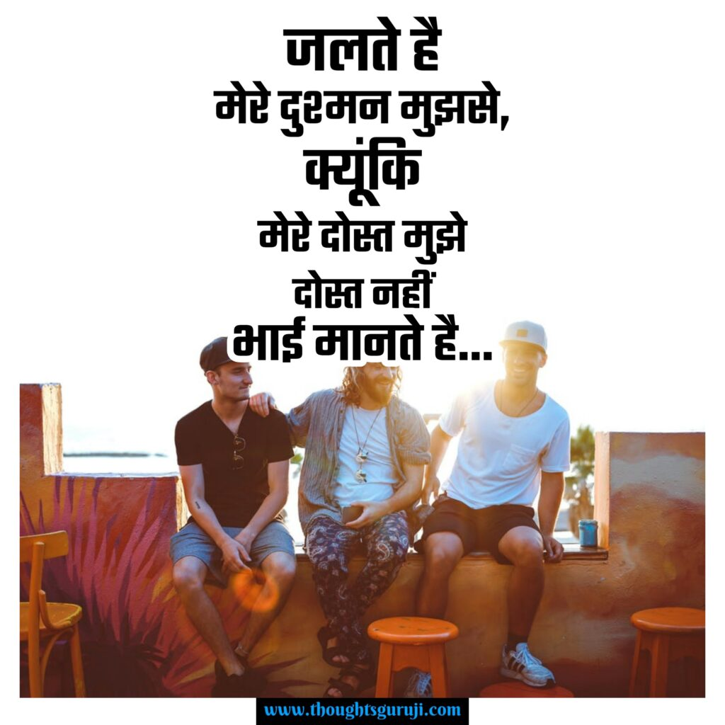 NICE SHAYARI FOR DOST is written on this image