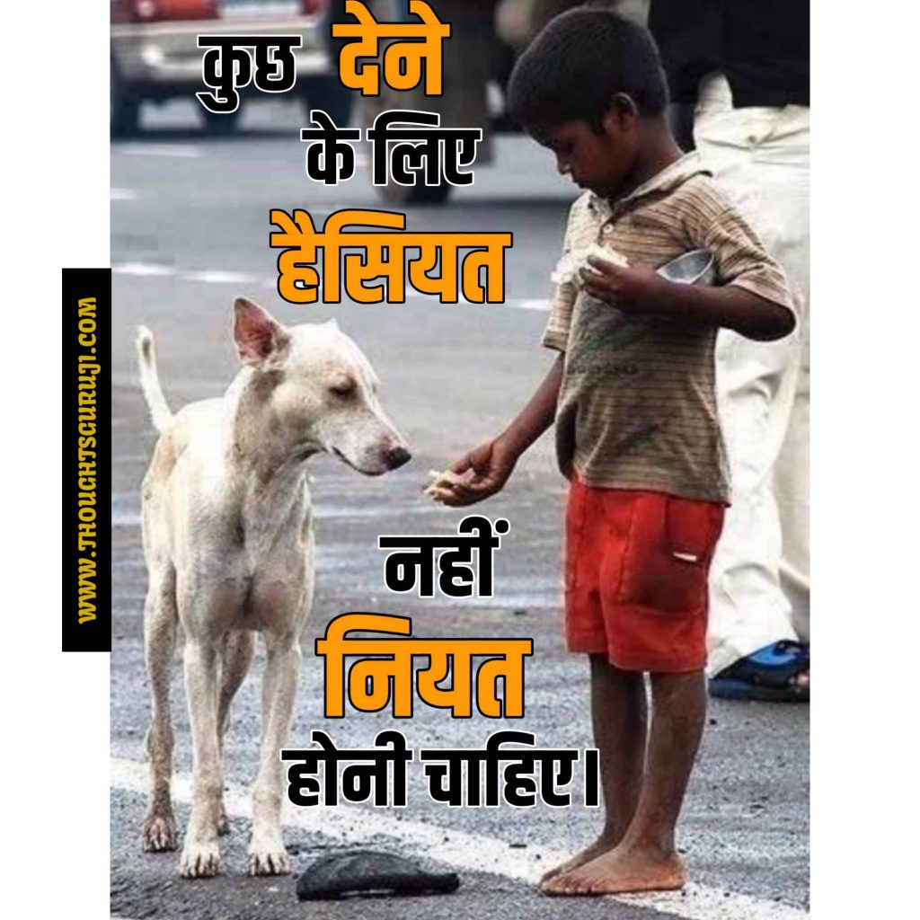 Beautiful Quotes On Life In Hindi & Life Status with Motivational Images