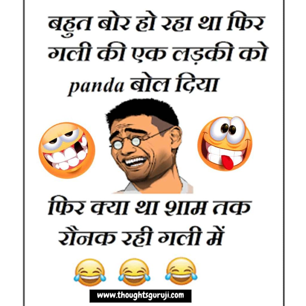 Funny Jokes in Hindi for Whatsapp Images
